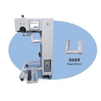 ULTRASONCI ROLL SEALING MACHINE